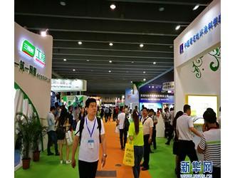 2018第8届亚太地坪展在广州举行