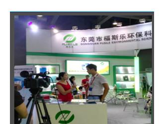 2018第8届亚太地坪展再造国际商贸交流平台