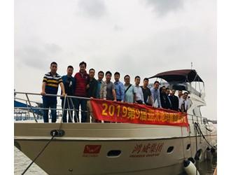 2019第9届亚太地坪展游艇沙龙在广州番禺召开